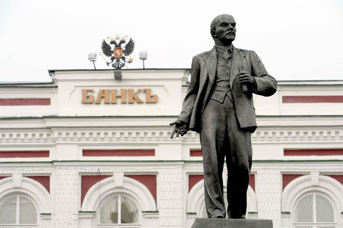 Leninstatue in Wladimir in Russland